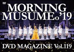 MM19-DVDMag119-cover