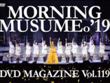 Morning Musume '19 DVD Magazine Vol.119