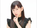 Uemura Akari