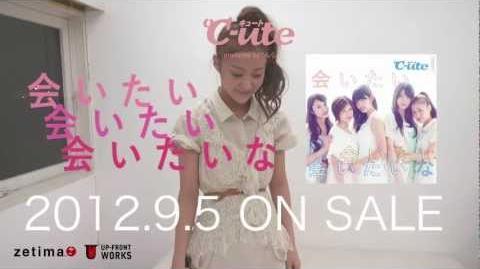 ℃-ute - Aitai Aitai Aitai na (Hagiwara Self-Produce SPOT)