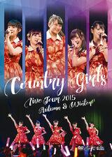 Country Girls Live Tour 2015 Aki Fuyu