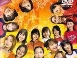 Idol wo Sagase! History ~Hello! Project Members Sou Shutsuen!~