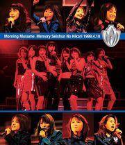 Memoryseishun1999bluray