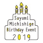 MichishigeSayumi-BD2019-logo