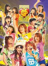 Morning Musume Concert Tour 2011 Aki Ai BELIEVE ~Takahashi Ai Sotsugyou Kinen Special~