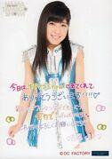 Yoshihashi Kurumi-444649