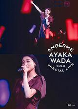 """ANGERME 26th Single """"Koi wa Accha Accha / Yumemita Fifteen"""" Hatusubai Kinen Event """"Wada Ayaka Solo Live"""""""