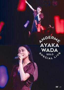 ANGERMEWadaAyakaSoloSpecialLive-DVD