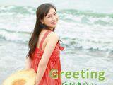 Uemura Akari Discography Featured In