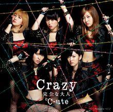 CrazyKanzennaOtona-la