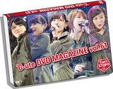 ℃-ute DVD Magazine Vol.61