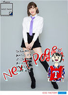 KawamuraAyano-NextPageLive