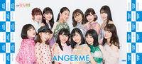 ANGERME-HinaFes2019-mft