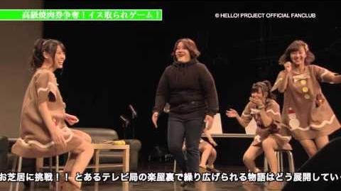 DVD「℃-ute FCイベント2015 『キューティー♡ランド9 ~℃hristmas Party!~』」