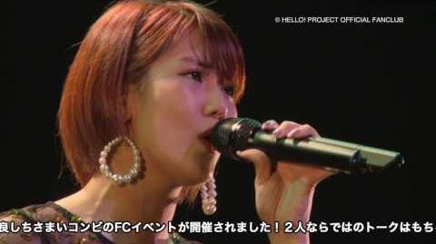 DVD『℃-ute 岡井千聖・萩原舞FCイベント2017』