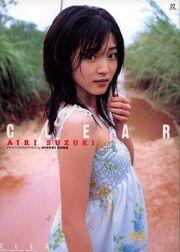 Suzuki Airi - Clear