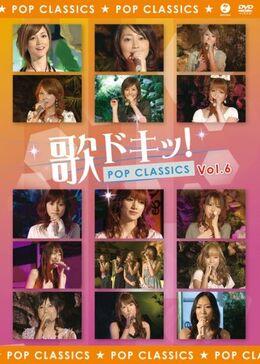 Uta Doki DVD 6