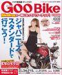33635 Kumai Yurina Magazine