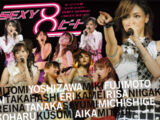 Morning Musume Concert Tour 2007 Haru ~SEXY 8 Beat~