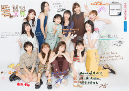 ANGERME-NextPageKatsutaSP-A4photo