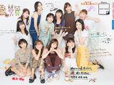 "ANGERME 2019 Aki ""Next Page"" ~Katsuta Rina Sotsugyou Special~"