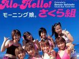 Alo-Hello! Morning Musume Shashinshuu Sakura Gumi & Otome Gumi