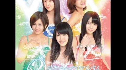 2 ℃ ute Shinsei Naru Best Album