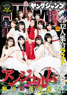 ANGERME-WeeklyYoungJump-20190606cover