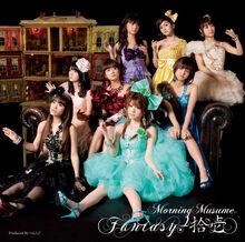 FantasyJuuichi-la