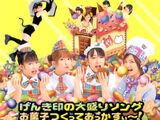 Genki Jirushi no Oomori Song / Okashi Tsukutte Okkasui~!