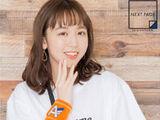 Katsuta Rina Concert & Event Appearances