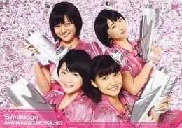 Smileage-DVDMag5-cover