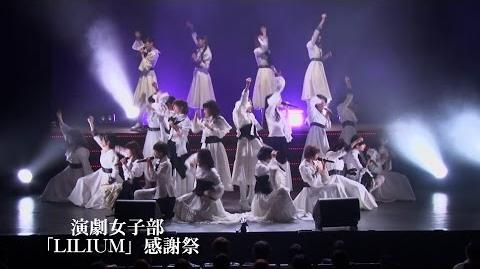 『BS TBS 開局15周年特別企画 クールジャパン 〜道〜』 DVDダイジェスト Vol