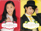 Akiyama Mao Discography Featured In