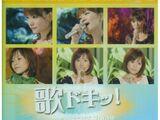 Uta Doki! Pop Classics Vol.10