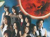 Morning Musume DVD Magazine Vol.1