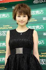 Abenatsumi2012