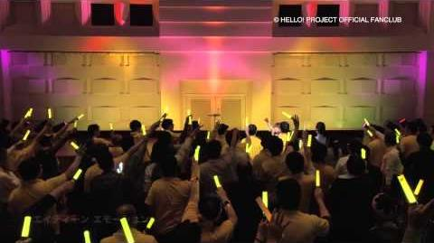 DVD 「Juice=Juice 宮崎由加&高木紗友希バースデーイベント2015」