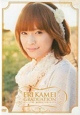 Kamei Eri Graduation Memorial DVD