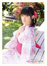 Tsugunaga Momoko Last Live ♥Arigatou Otomomochi♥