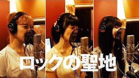 Buono! - Rock no Seichi (Recording)