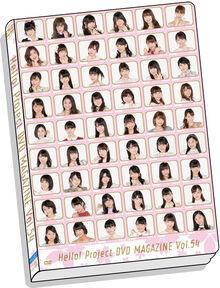 H!P-DVDMag54-coverpreview