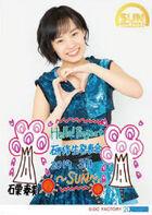 IshiguriKanami-HappyoukaiMar2019