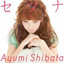 Setsuna-regular-edition