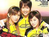 Ren'ai Sentai Shitsu Ranger