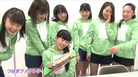 DVD「SATOYAMA&SATOUMIへ行こう 2017 Hello! Projectスタンプ作り!」 受注受付中!