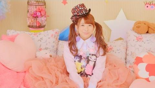 Fukuda Kanon - Watashi (MV) (Promotion Edit)