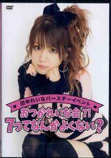 "Tanaka Reina Birthday Event ""OtsukaReina Kai 7! ~7 tte Nanka Yokunai?~"""