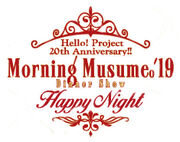 MM19-HappyNight-logo