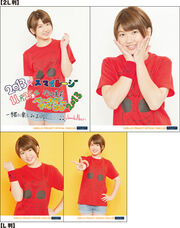Takeuchi akari 2013bd